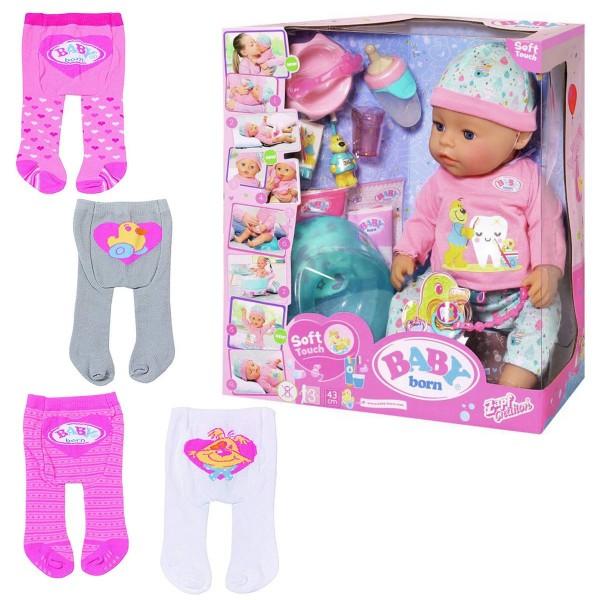 SPAR-SET 177354 - BABY born - Soft Touch Bade-Puppe mit tollem Zubehör und Strumpfhosen